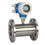 TDSS Series Flanged Turbine Type Flowmeters